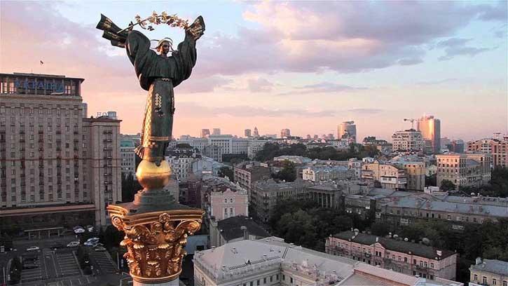 Ukraine, Kyiv